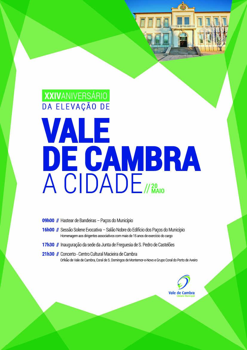 XXIV aniversário da elevação de Vale de Cambra a cidade