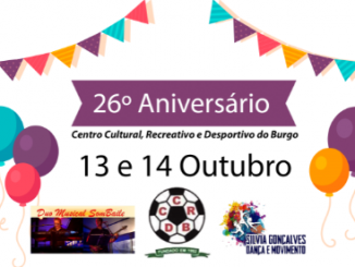 26º aniversário do Centro Cultural, Recreativo e Desportivo do Burgo