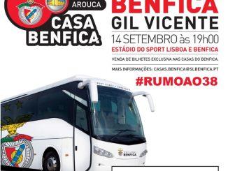 Casa do Benfica de Arouca promove excursão para assistir a jogo do clube