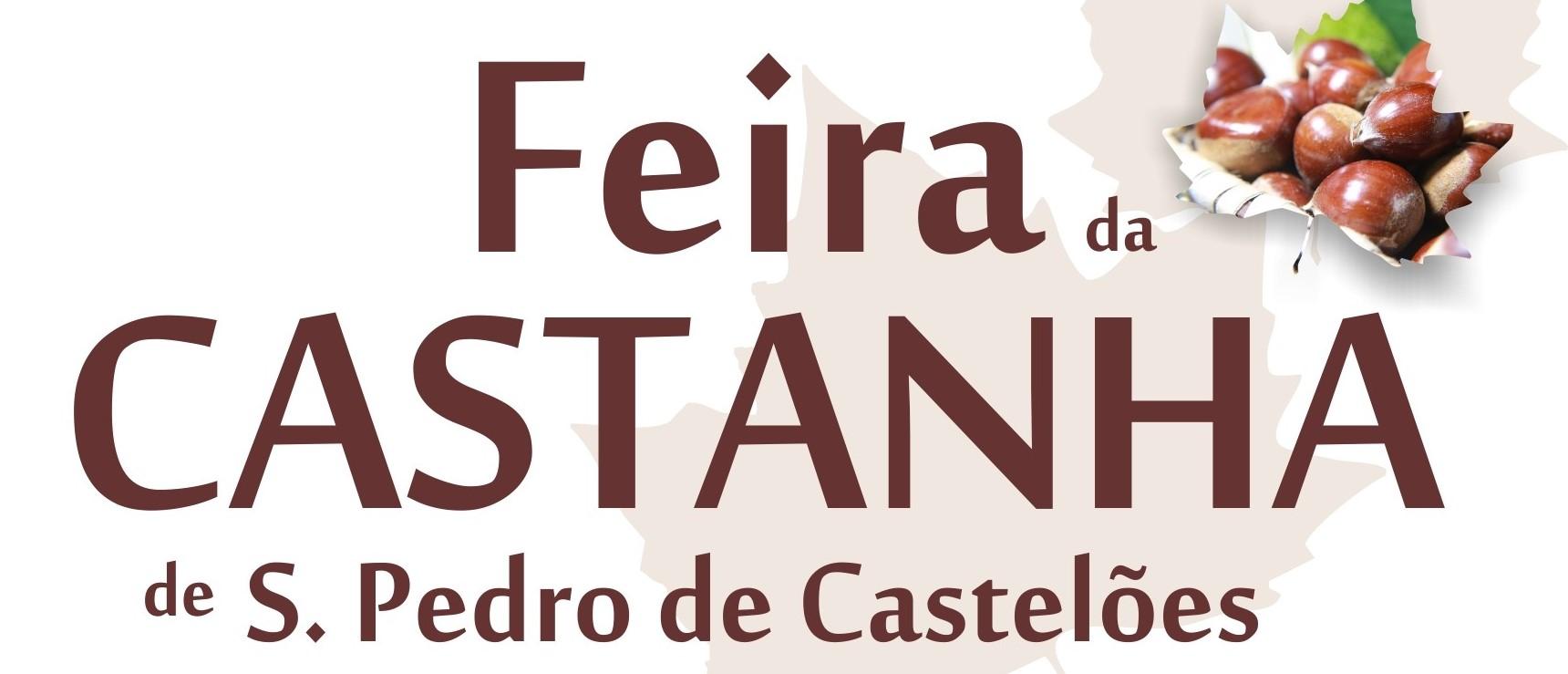 Feira da Castanha de S. Pedro de Castelões decorre de 8 a 10 de novembro