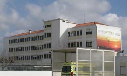 Hospital de Ovar reconfigura a sua atividade
