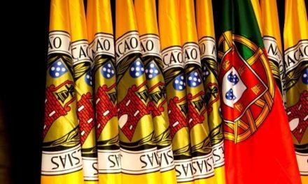 """Criação de freguesias exige aprovação """"por maioria qualificada"""" de assembleias de freguesia e municipais"""