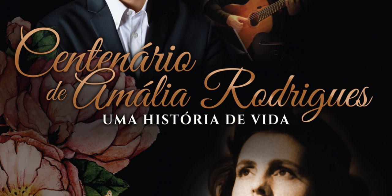 Vale de Cambra evoca centenário de Amália Rodrigues
