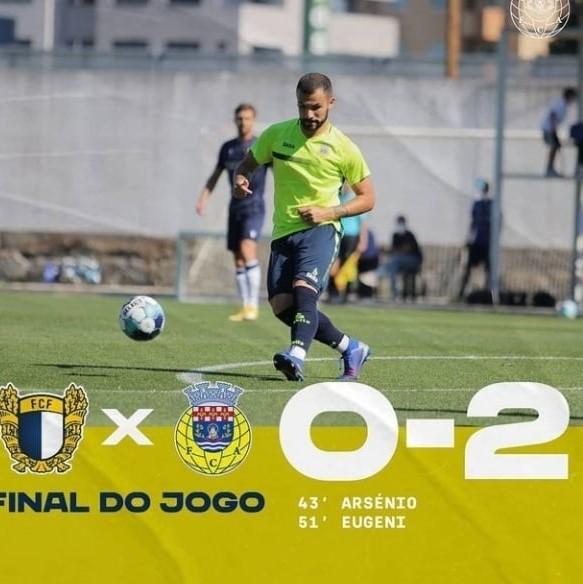 Arouca vence jogo de preparação por 2-0 frente ao Famalicão